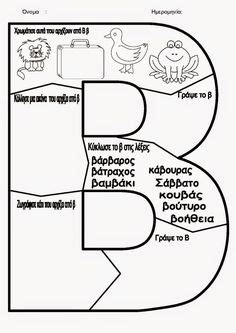 kannada essays pdf